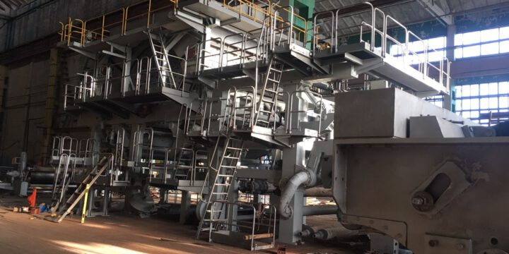 Construction of a paper mill for the production of sanitary and hygienic types of paper in Pavlograd